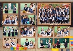 4 класс выпускной фотоальбом