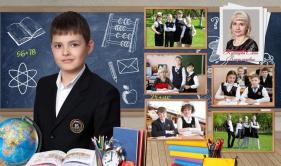 Школьный выпускной альбом 4 класс