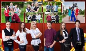 9 класс выпускной фотоальбом