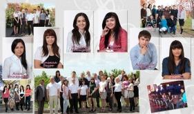 Выпускной альбом ВУЗа